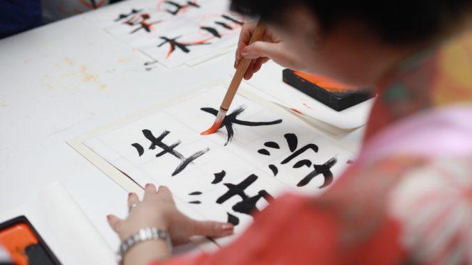 Diferencias entre hangul y kanji